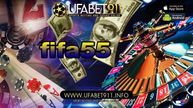 fifa55 แนะนำ 5 เทคนิคและวิธีการสร้างร่ำรวยด้วยเว็บพนันออนไลน์