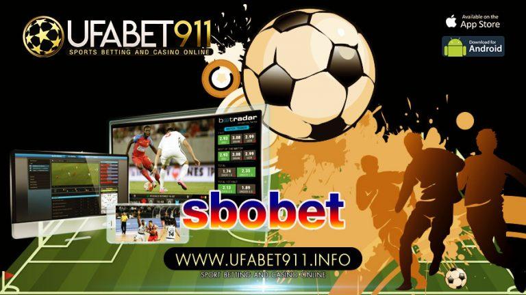 sbobet เทคนิคการแทงบอลให้คุ้มค่า ลงทุนให้ถูกที่ กับการ แทงบอลออนไลน์