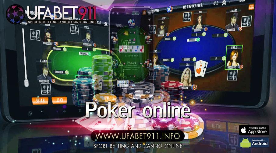 Poker online เทคนิคการวางเดิมพันในโป๊กเกอร์สำหรับมือใหม่